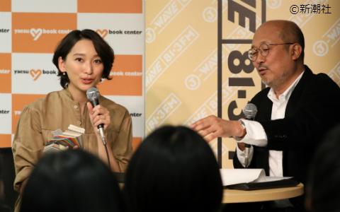 杏、歴史小説は「相関図」を書きながら読む…大倉眞一郎も驚きの読書法