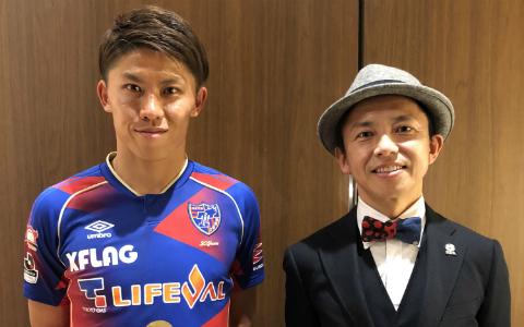 FC東京・太田宏介「一番評価が低くて」…人生のターニングポイントは