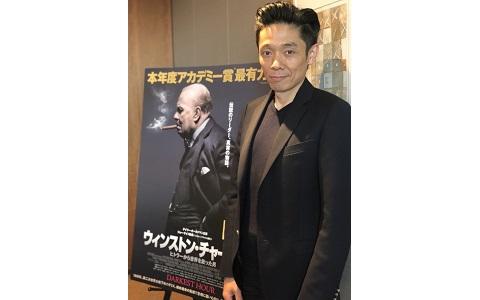 """特殊メイクで日本人初アカデミー賞受賞! ゲイリーオールドマンの""""ラブコール""""に悩んだ理由とは"""