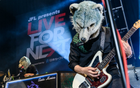MAN WITH A MISSION「音楽を生み出す仲間に世代は関係ない!」 超大物歌手との共演に会場ビックリ