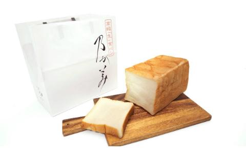 """耳まで柔らか高級""""生""""食パン…1本800円なのに1日2万本以上売れるおいしさ!"""