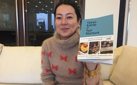 フードディレクター・野村友里が東京のおいしい店を紹介! 英語の勉強にもなる食ガイド本