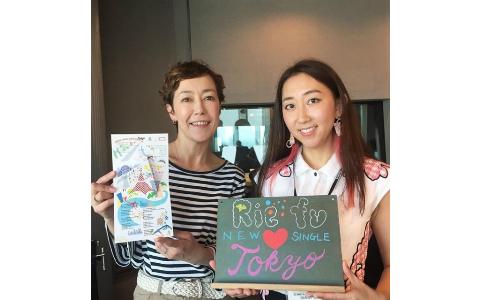 Rie fu、新曲は「東京へのラブソング」 離れて気付いた日本の文化
