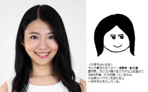 【連載】J-WAVEナビゲーターデビューの中村祐美子、20代最後にやっておいた方がいいことは?