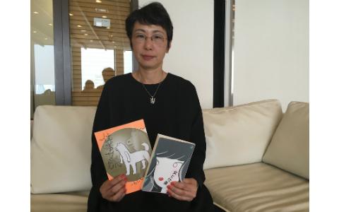 「ダメ人間 vs ヤバい就活生」 女性1人で立ち上げた小さな出版社の挑戦