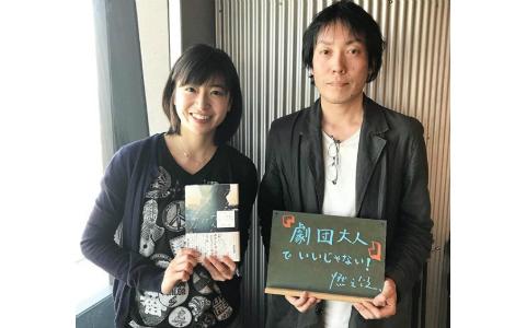 "Twitterフォロワー21万人・燃え殻が語る! ""大人泣き""する小説が話題"