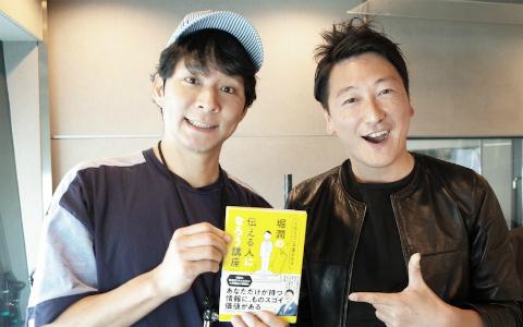 """堀潤、フェイクニュースの見分け方を伝授…""""主語の大きさ""""に警戒を!"""