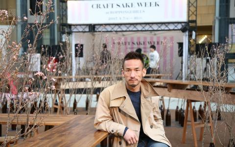 中田英寿プロデュースの酒イベント「CRAFT SAKE WEEK」 全国から110の酒蔵が!