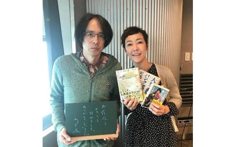 町田康、深刻な小説にも「笑いが入る」理由とは?
