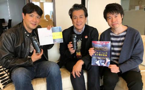 俳優・長谷川初範が監督に惚れ込んで…世界で11冠を獲得した映画『アルビノの木』の魅力