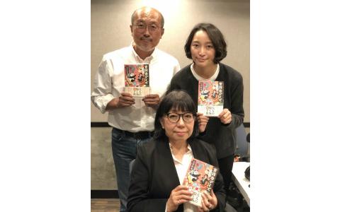 小説家・山田詠美の執筆術!「ノッてきたら筆を置く」理由とは?
