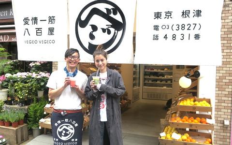 宮崎県産の美味しい野菜を提供! 根津の八百屋さん「ベジオベジコ」