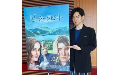 俳優・千葉雄大「知らない人の誕生日を…」学生時代のエピソードを明かす