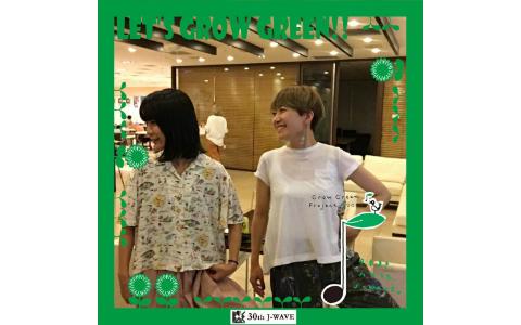 チャットモンチー、元メンバー・高橋久美子も参加したラストアルバム『誕生』を語る