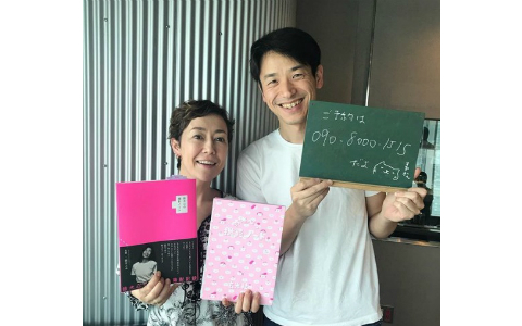 「JR SKISKI」などで活躍の写真家・鈴木 心、撮影の裏側がわかる著書発売