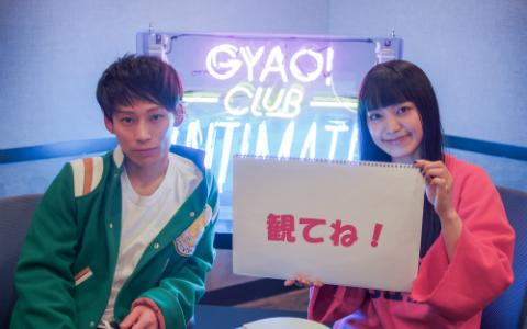 miwaも驚愕! UVERworld・TAKUYA∞の社交性がスゴイ「クラブで出会ったヤツの家に…」