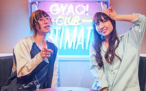 阿部真央が語る「男女の歌詞の違い」に、SUPER BEAVER・渋谷龍太が納得!