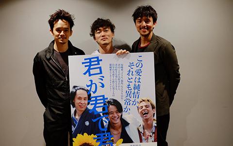 「今でしょ!」のCMを手がけたコピーライター、松居大悟の舞台に衝撃を受け…映画『君が君で君だ』が生まれるまで