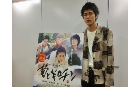 父・佐藤浩市と幼少期から映画の現場へ…俳優・寛一郎、初めての芝居は緊張との戦い!
