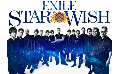 SHOKICHI&小林直己にとってEXILEとは? 新作『STAR OF WISH』への想いも語る