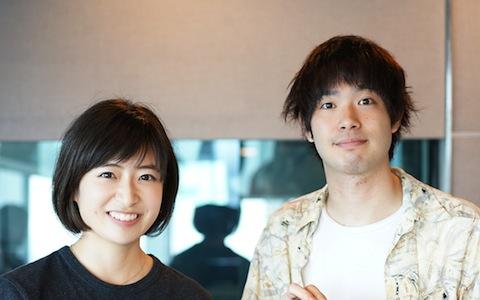 渡辺大知、俳優デビューのきっかけは「田口トモロヲに会いたい」