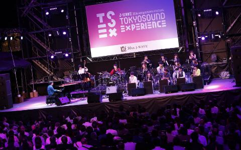 【J-WAVE30周年】小曽根真と若き精鋭ミュージシャンによるハートフルなビック・バンド・ジャズ演奏!大屋根プラザには小沼ようすけトリオも登場 「TSE」10月3日レポート