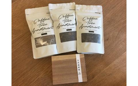 """10年がかりで収穫!  純国産コーヒーと""""コーヒーのお茶""""の魅力"""