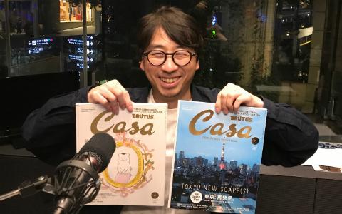 Casa BRUTUS「猫村さんとほしよりこ」特集、中吊り広告も話題に! 制作の裏側とは