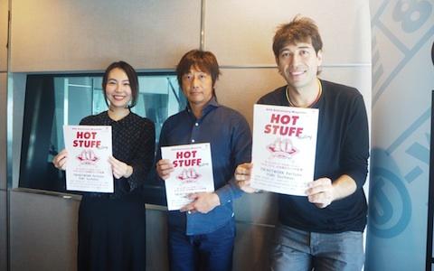 尾崎 豊は「火の玉」のようで…40周年のイベンター・HOT STUFFが語る、コンサートビジネスの舞台裏