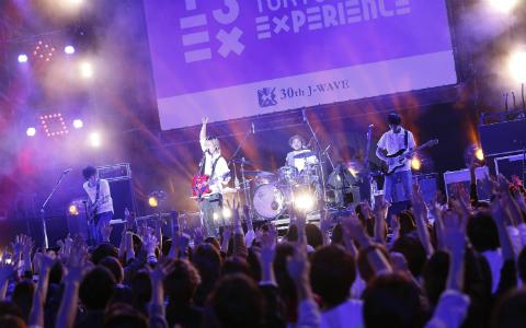 【J-WAVE30周年】NICO Touches the Wallsが濃密なステージ! orange pekoeはあたたかなライブ披露 「TSE」10月4日レポート