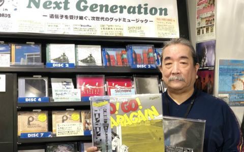 山下達郎、坂本龍一ら名だたる音楽家が来店! 伝説のレコードショップでの微笑ましいエピソード