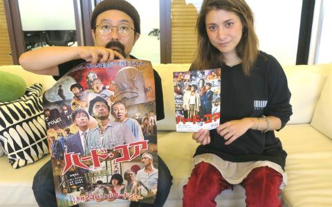 山田孝之と新作映画でタッグ! 山下敦弘監督「ふたりの念願がかなった作品」
