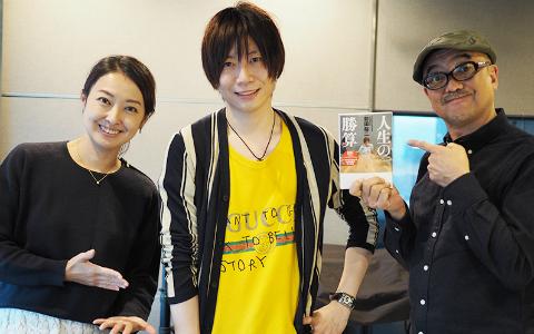 SHOWROOM・前田裕二が語る、これからの時代に大事な仕事・働き方