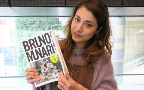 話題の展覧会「ブルーノ・ムナーリ ― 役に立たない機械をつくった男」に注目!
