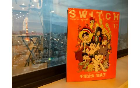 手塚治虫への愛! 坂本龍一、谷川俊太郎、杏らが語る「女性を描く曲線が魅力的」