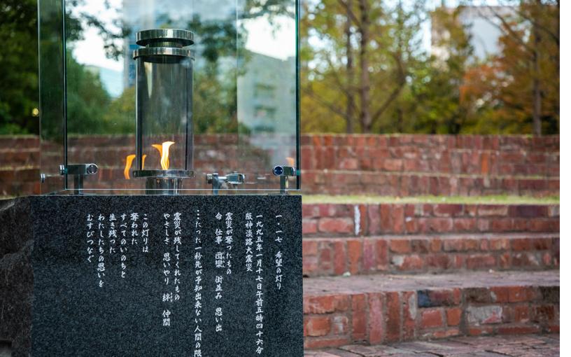 阪神淡路大震災から24年…神戸で「薄れてきてしまった」現状と、語り継いでいくべきこと