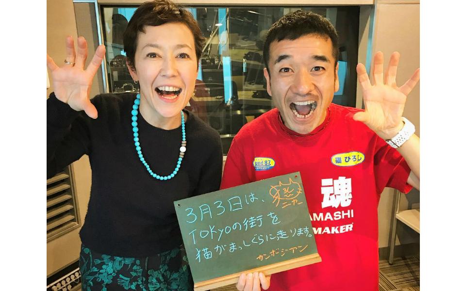 東京マラソン出場の猫ひろし、カンボジアでの生活を語る! ユルすぎる驚愕エピソード