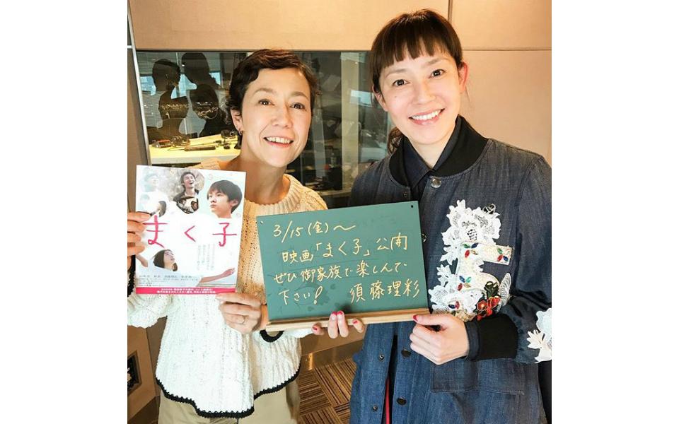 夫役の草なぎ剛と「ほぼ目を合わせなかった」 須藤理彩が映画『まく子』を語る