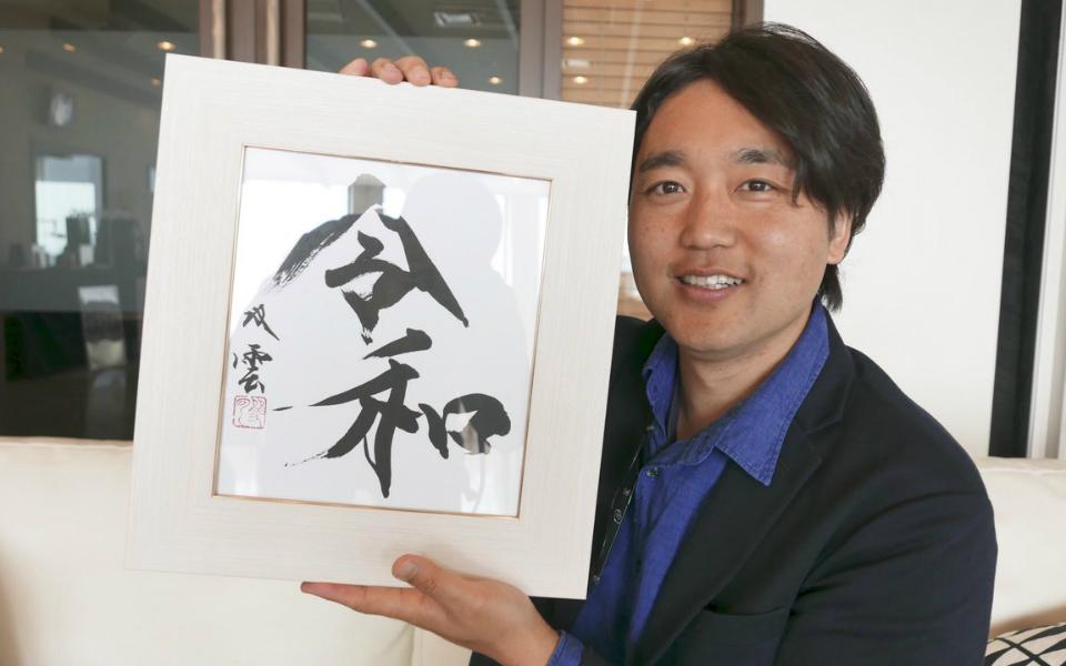 海外の人に「台所」がかわいい字に見えるワケ 書道家・武田双雲が明かす