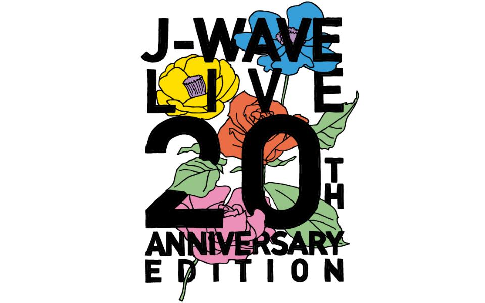 【「J-WAVE LIVE」特集】EXILE TAKAHIRO、JUJU、あいみょんのマル秘エピソード! 過去のライブ音源も