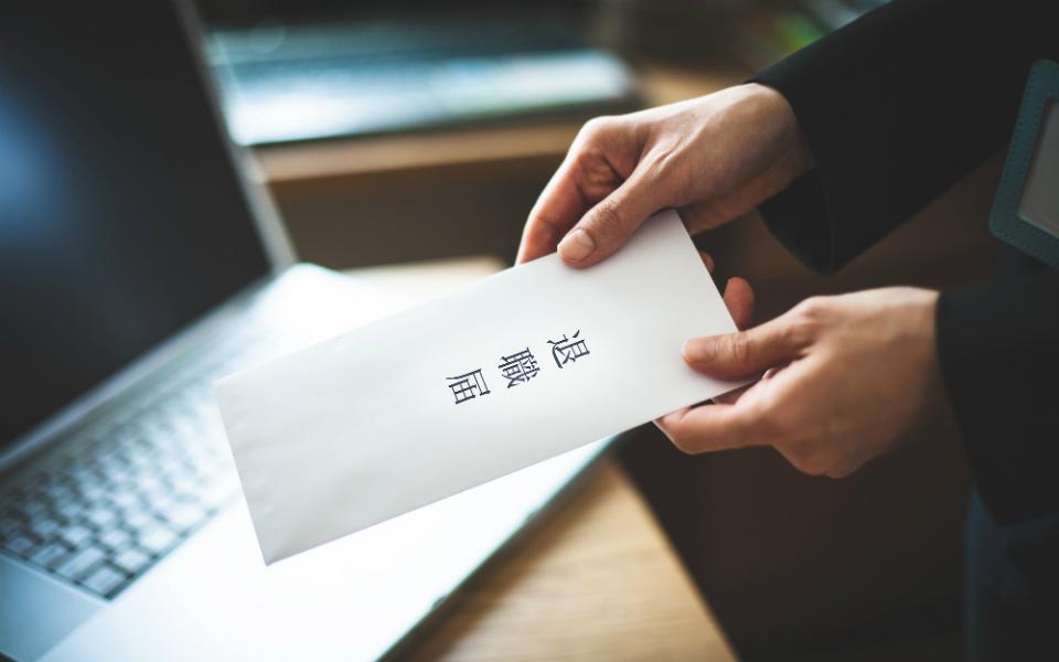 正社員は5万円、アルバイトは3万円…「退職代行サービス」という選択肢