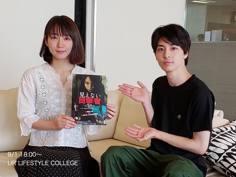 高杉真宙、吉岡里帆がナビゲートするJ-WAVE『UR LIFESTYLE COLLEGE』9/1の放送に登場!