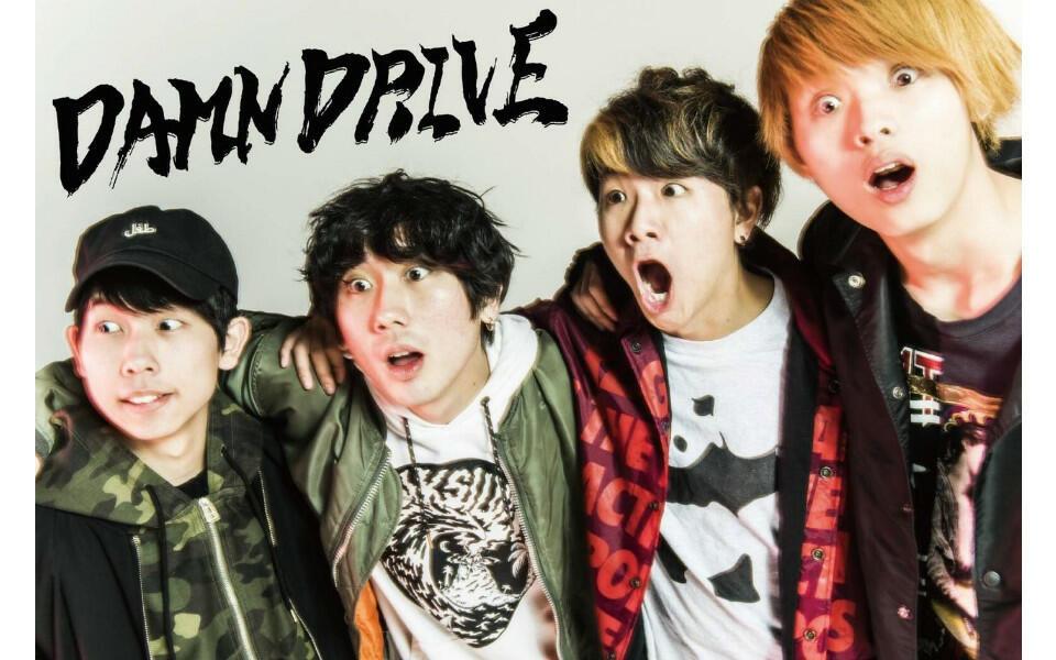 【注目の学生アーティスト】千葉県佐倉市出身バンド・Damn Drive、自主企画ライブをもって「CULTURES!!!」に改名