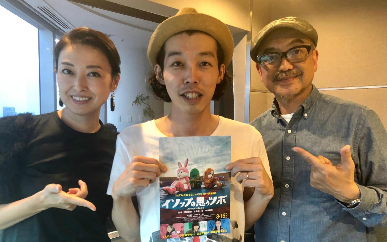 『カメ止め』上田監督が「本当に死ぬかと思った」高校時代の思い出