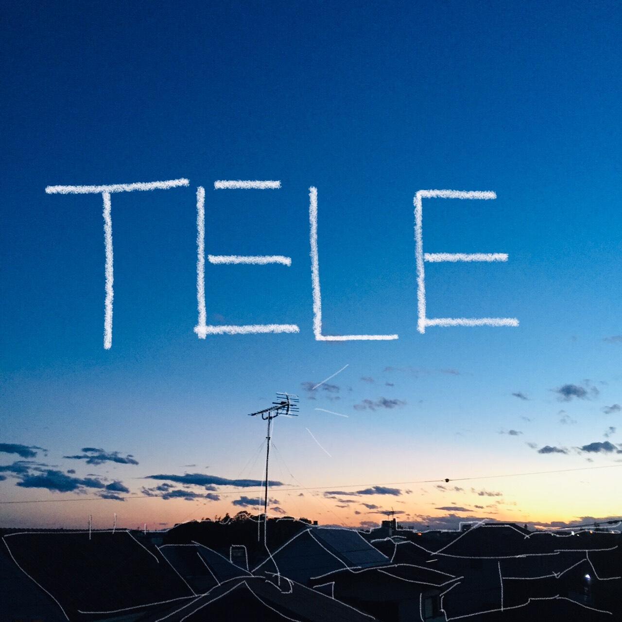 【注目の学生アーティスト】キレイなメロディーと歌詞が魅力! 3ピースバンド・Tele