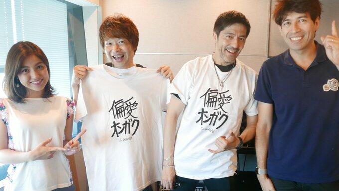 スカパラ谷中&茂木、桜井和寿をゲストに迎えた新曲を語る! 2か月以上悩んだことって?