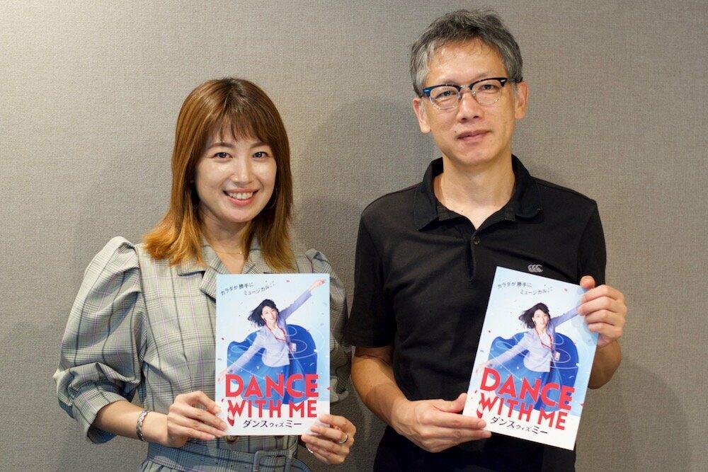 『スウィングガールズ』の矢口史靖監督、最新作はコメディ・ミュージカル! 主人公は催眠術で…