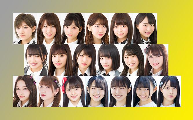 AKB48、「イノフェス2019」選抜メンバーに3名追加! 新曲「サステナブル」も披露