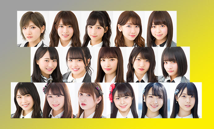 AKB48「イノフェス2019」選抜メンバー発表! 全編テクノロジー演出したエンターテインメントショーを披露