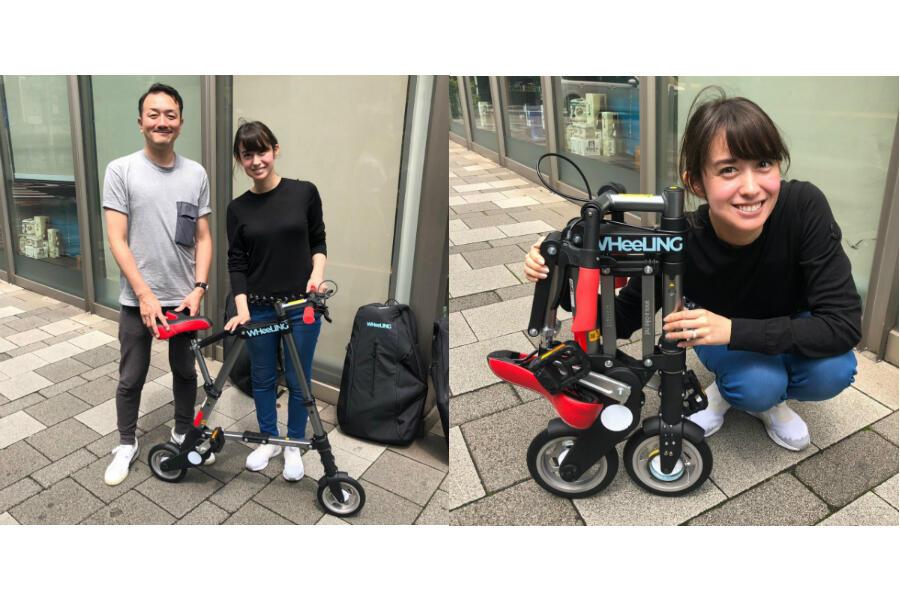 自転車の最新事情! 100%盗まれないモノや、バックパックに入れて運べるモノ